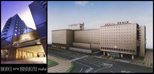 結婚相談所おすすめの大阪梅田のお見合い場所「新阪急ホテル」