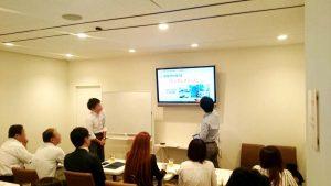 日本結婚相談所連盟主催結婚相談業起業家セミナー | 大阪梅田