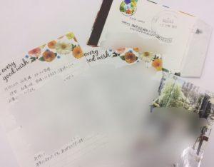 結婚報告(結婚相談所ミリアム大阪東京)