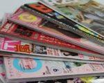 結婚相談所メディア掲載のお知らせ20200120