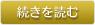 東京・大阪の結婚相談所のブログへ
